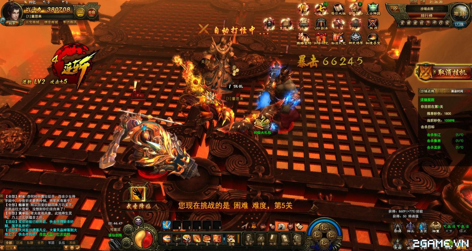 Cùng luận Tam Quốc hóng game hot Chiến Thần Tam Quốc đến Việt Nam 2