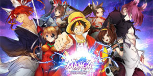 Manga Siêu Đẳng tặng giftcode cho game thủ 2Game