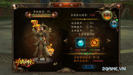Kung fu Chi Vương - 3 tính năng mà người chơi nên một lần thử qua! 9