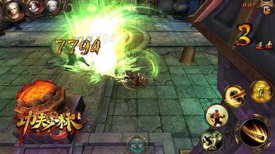 Kungfu Chi Vương - Khi PK người chơi có thể sử dụng trên 15 kỹ năng cùng lúc 1