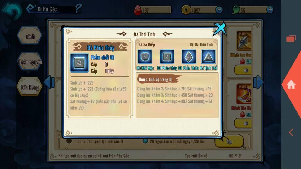 Hoa Thiên Cốt VNG - Tìm hiểu chiến lược Trảm Yêu Trừ Ma 2