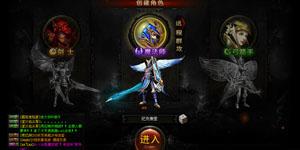 MU Đại Thiên Sứ – VNG chuẩn bị phát hành webgame MU Online giống nguyên bản nhất