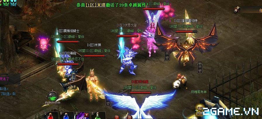 MU Đại Thiên Sứ - Game chuẩn MU Online đã về Việt Nam 2