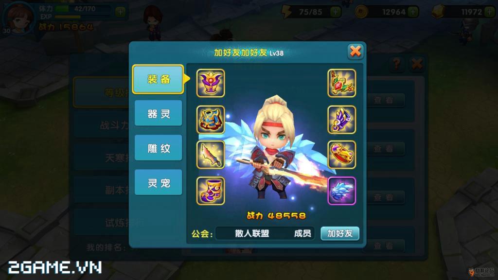 Game mobile Ảo Mộng Giang Hồ sắp được Soha Game ra mắt tại Việt Nam 2