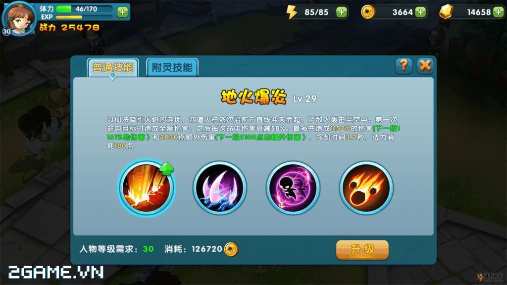 Game mobile Ảo Mộng Giang Hồ sắp được Soha Game ra mắt tại Việt Nam 4