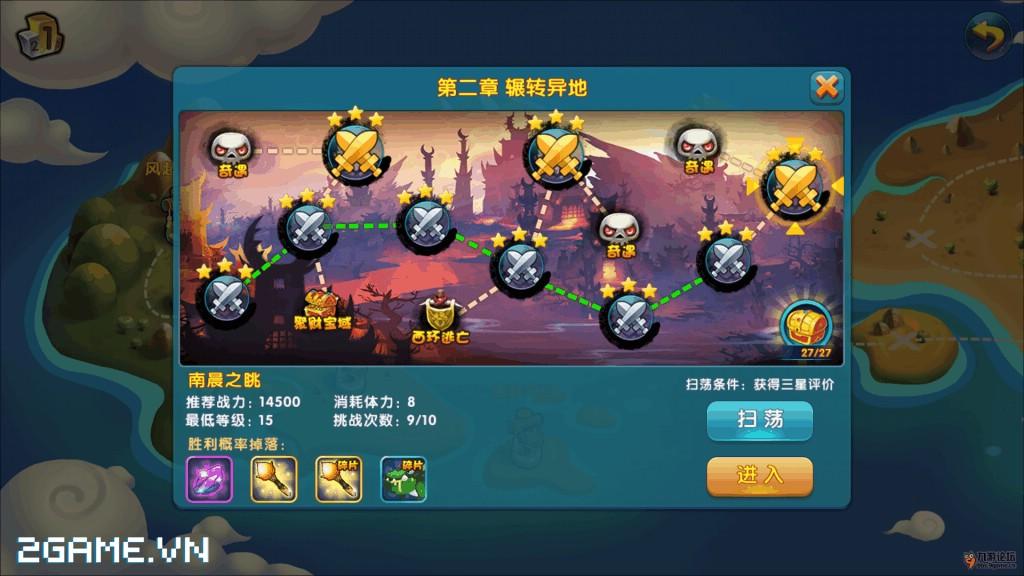 Game mobile Ảo Mộng Giang Hồ sắp được Soha Game ra mắt tại Việt Nam 5