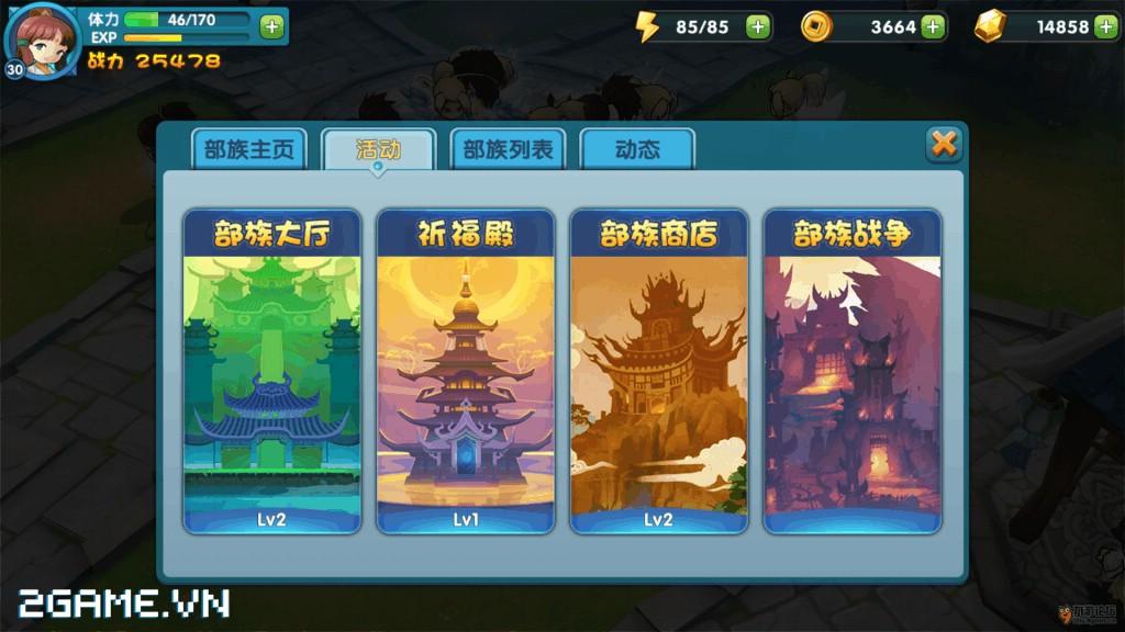 Game mobile Ảo Mộng Giang Hồ sắp được Soha Game ra mắt tại Việt Nam 6