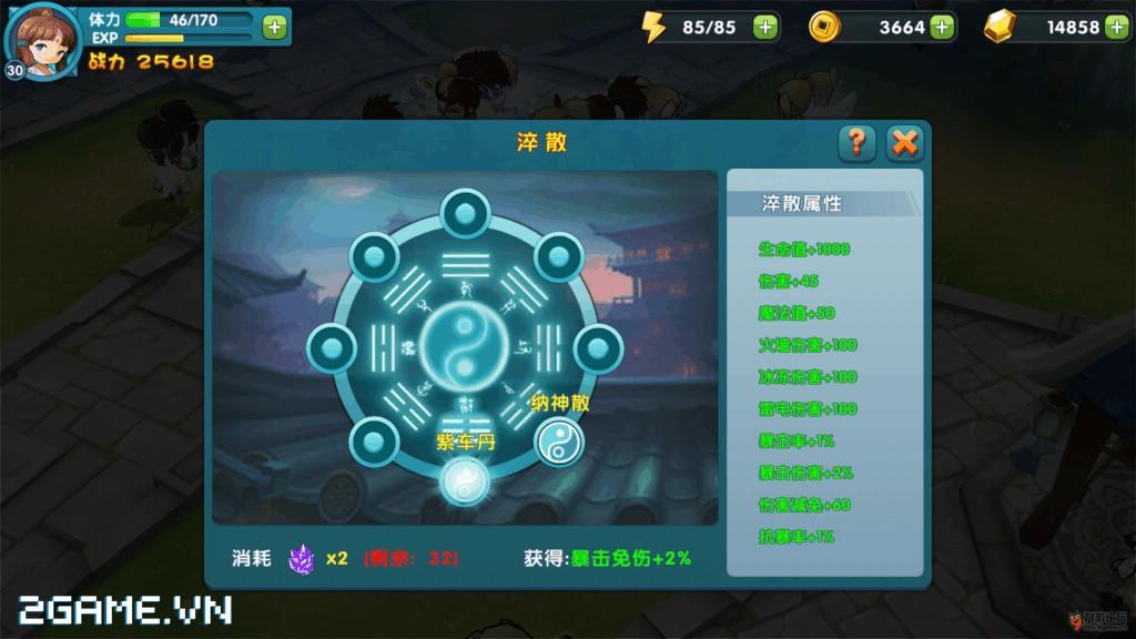 Game mobile Ảo Mộng Giang Hồ sắp được Soha Game ra mắt tại Việt Nam 8