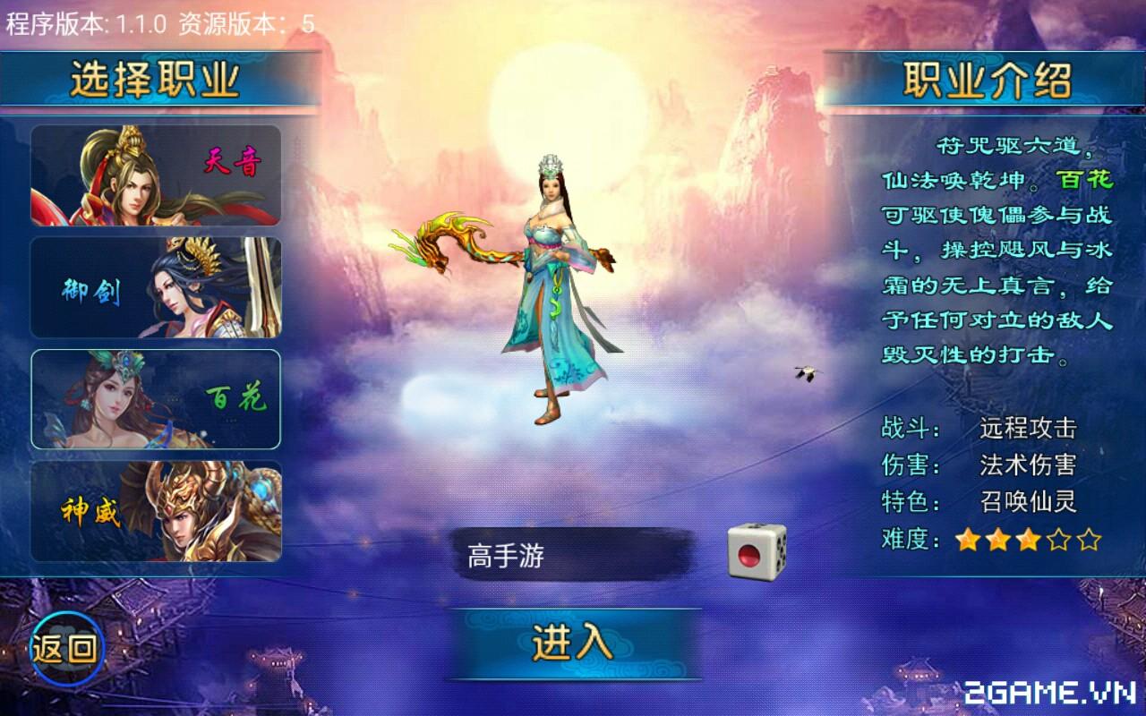 Tiểu Thiến Truyền Kỳ - Khám phá thế giới thần thoại đầy mộng ảo trên mobile 1
