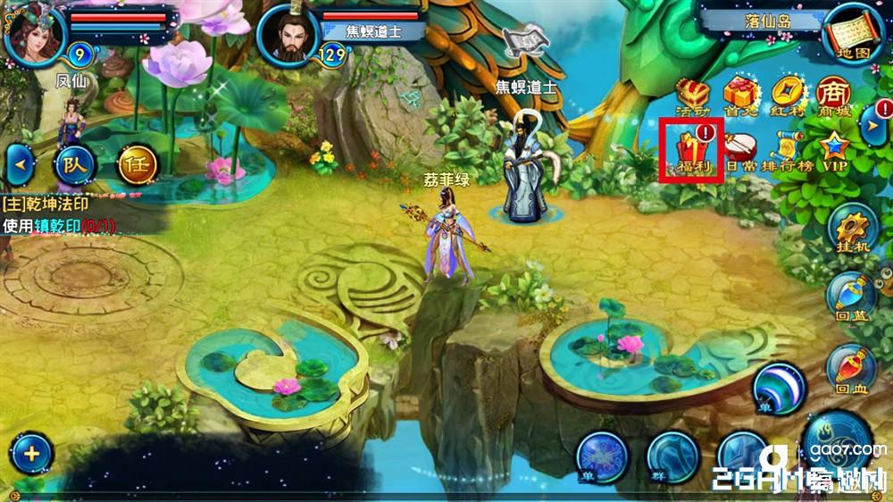 Tiểu Thiến Truyền Kỳ - Khám phá thế giới thần thoại đầy mộng ảo trên mobile 2