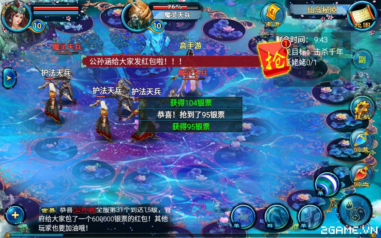 Tiểu Thiến Truyền Kỳ - Khám phá thế giới thần thoại đầy mộng ảo trên mobile 5