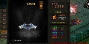 Webgame Thiên Cục – Nét chấm phá độc đáo của dòng game RPG