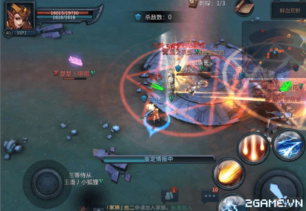 Ám Hắc Lê Minh 2 - Game ARPG mang hơi hướng