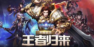 Kỳ Tích Phá Hoại Thần – Game đa nền tảng đáng mong đợi năm 2016