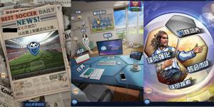 Game mobile Đội Hình Siêu Sao cập bến Việt Nam