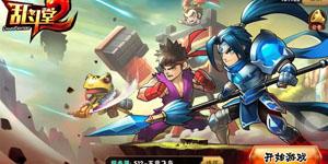 Tuý Anh Hùng – Game RPG thẻ bài hot nhất 2016 cập bến Việt Nam