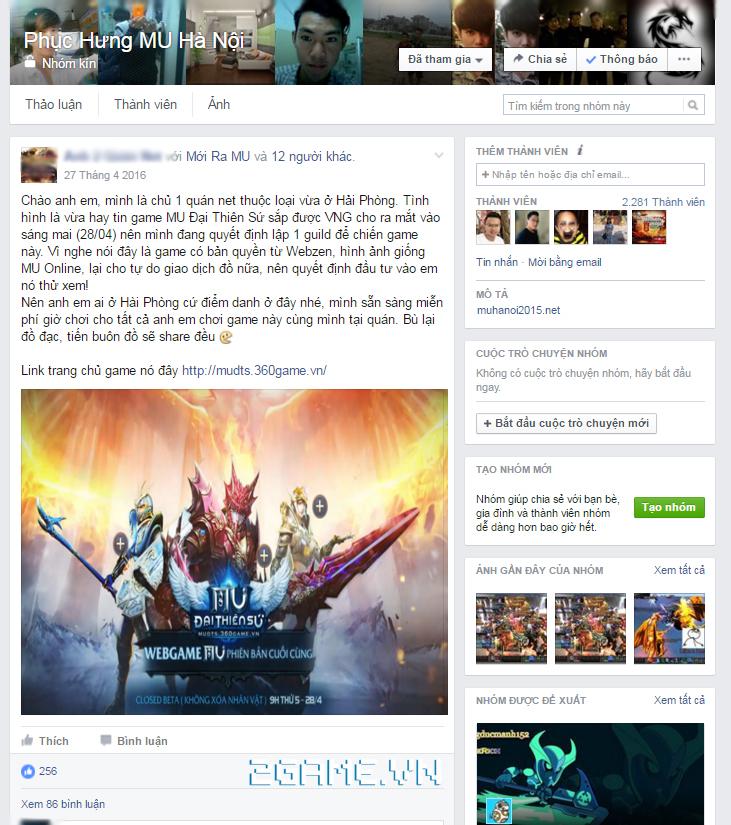 Một chủ quán net tuyên bố miễn phí giờ chơi cho khách nếu chơi game này cùng mình! 0