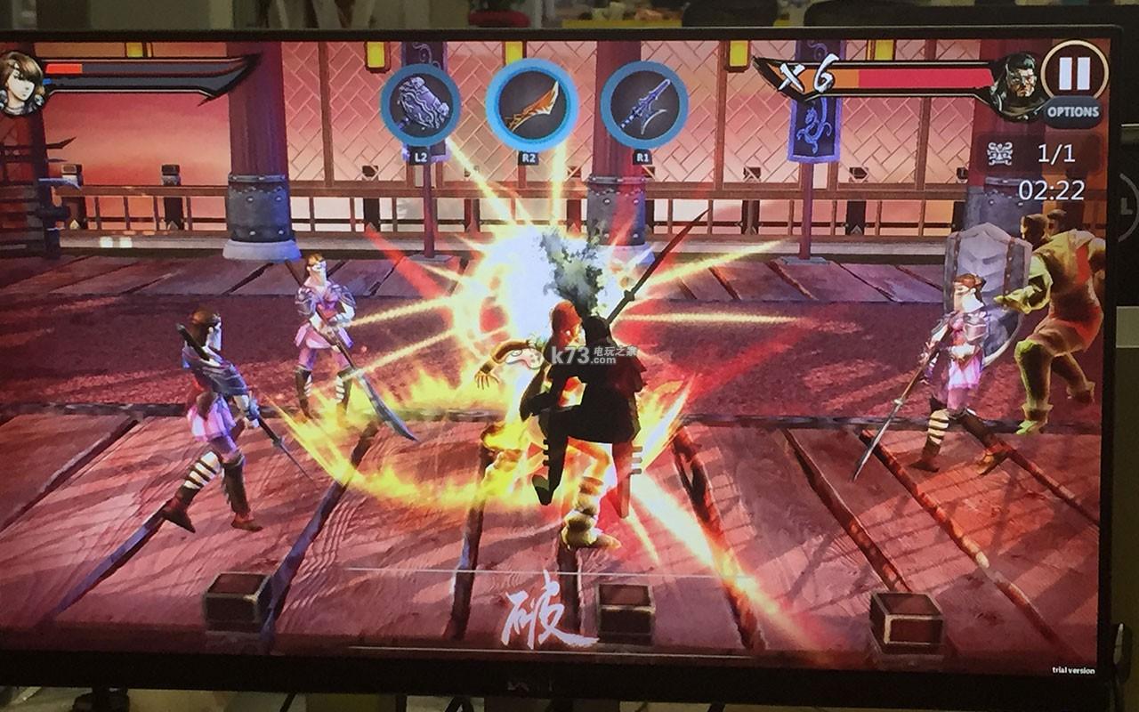 Khoái Trảm Cuồng Đao - Game võ hiệp màn hình ngang với đồ hoạ thượng hạng 6