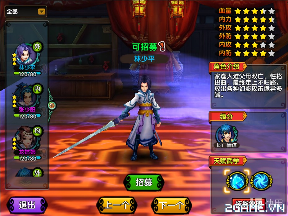 Game mobile Kiếm Khách Truyện cập bến Việt Nam 2