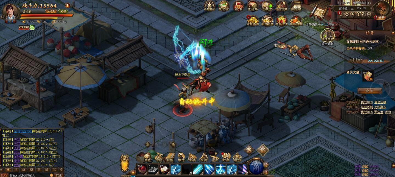 Cẩm Y Dạ Hành - Webgame võ hiệp hot dựa theo phim truyền hình cùng tên 4
