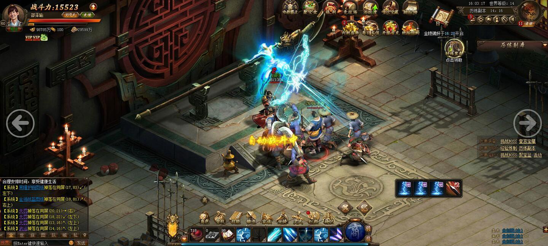 Cẩm Y Dạ Hành - Webgame võ hiệp hot dựa theo phim truyền hình cùng tên 5