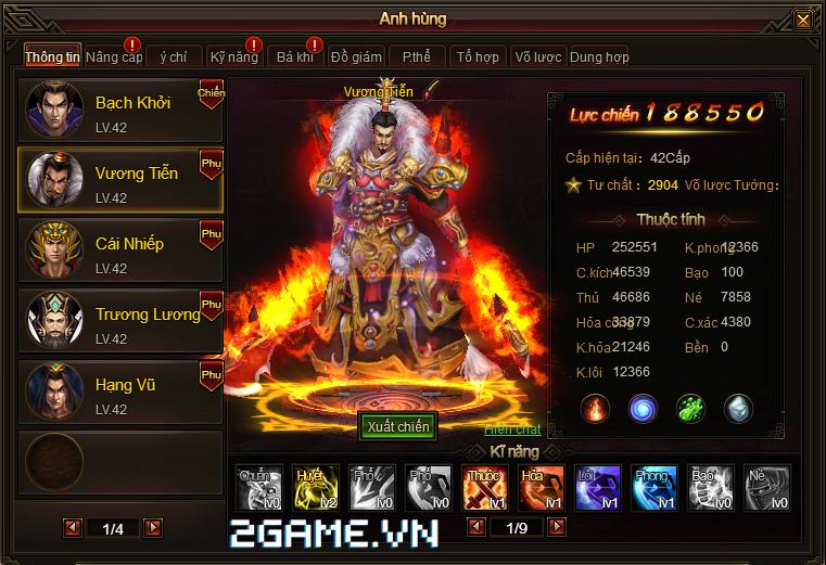Game Soái Vương khoe mẽ 7 tính năng hoành tráng của mình! 0
