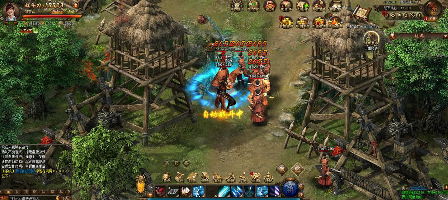 Cẩm Y Dạ Hành - Webgame võ hiệp hot dựa theo phim truyền hình cùng tên 6