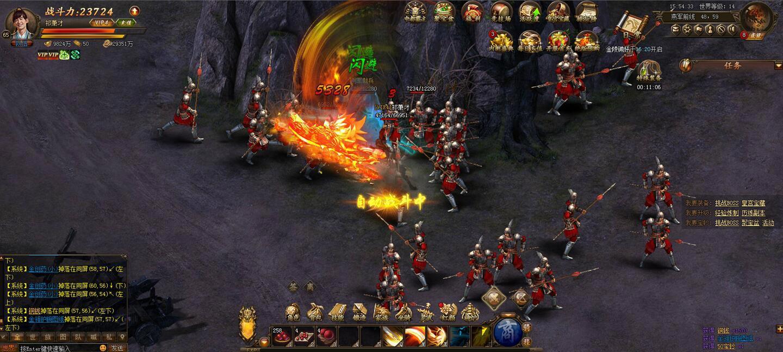 Cẩm Y Dạ Hành - Webgame võ hiệp hot dựa theo phim truyền hình cùng tên 2