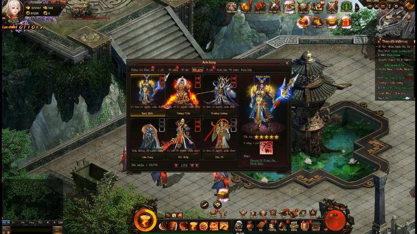 Webgame Soái Vương: Bản lĩnh anh hùng thời loạn sở hữu 3 trong 1 4