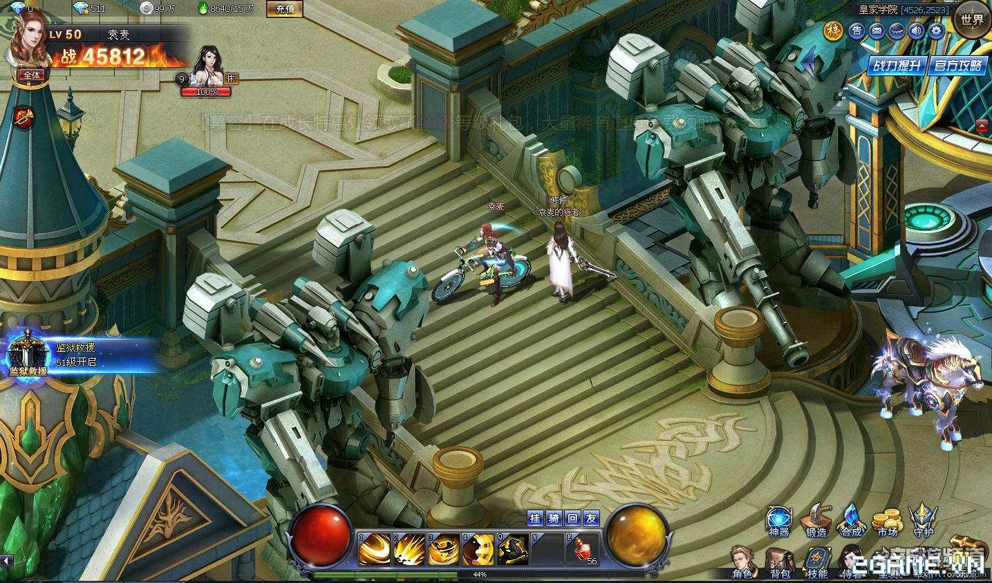 Thiên Hỏa Đại Đạo - Webgame khoa học viễn tưởng dựa theo tiểu thuyết 4