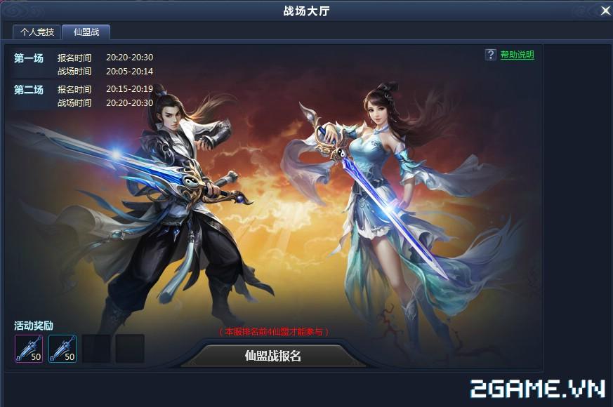 Thông Thiên Tây Du - Webgame đồ hoạ hiện đại chẳng kém game client đã ra mắt tại Trung Quốc 4