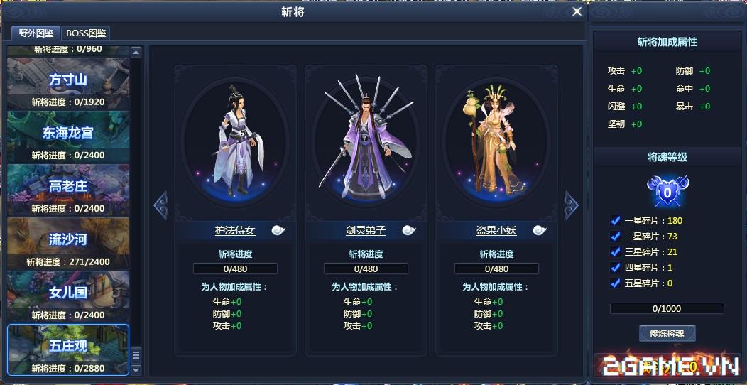 Thông Thiên Tây Du - Webgame đồ hoạ hiện đại chẳng kém game client đã ra mắt tại Trung Quốc 7