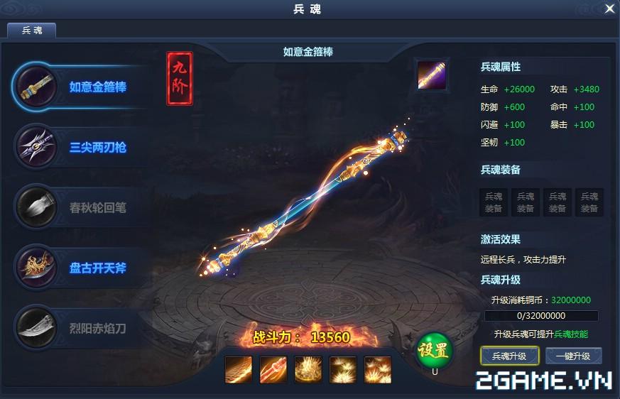 Thông Thiên Tây Du - Webgame đồ hoạ hiện đại chẳng kém game client đã ra mắt tại Trung Quốc 5