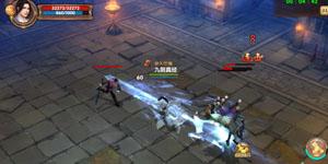 Cửu Âm VNG – Hướng dẫn cách vượt một số phụ bản trong game (P1)