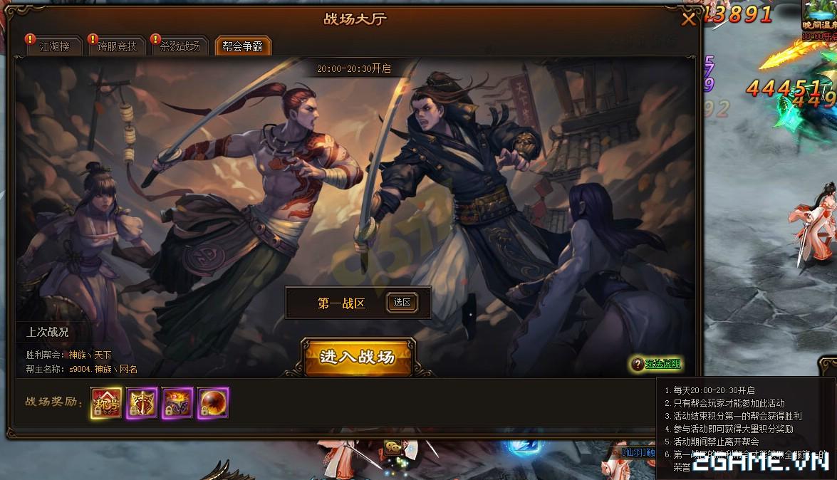 2game_webgame_kiem_vu_vng_anh_3.jpg (1175×674)