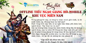 TNGH Mobile – Quậy hết mình tại buổi offline Sài Gòn cùng người nổi tiếng