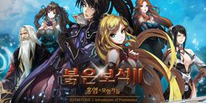 Red Stone 2 – bom tấn MMORPG 3D chính thức closed beta tại Hàn