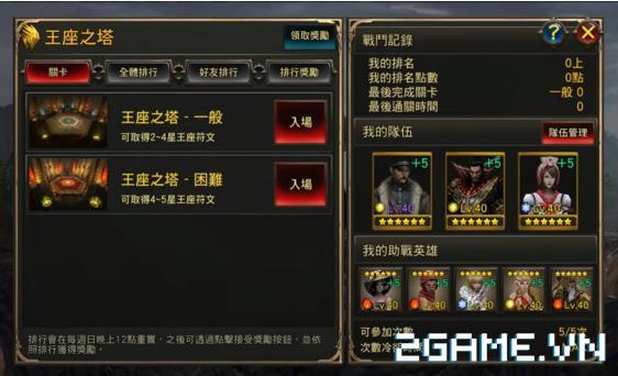 Xuyên Việt Anh Hùng mở ra một đấu trường