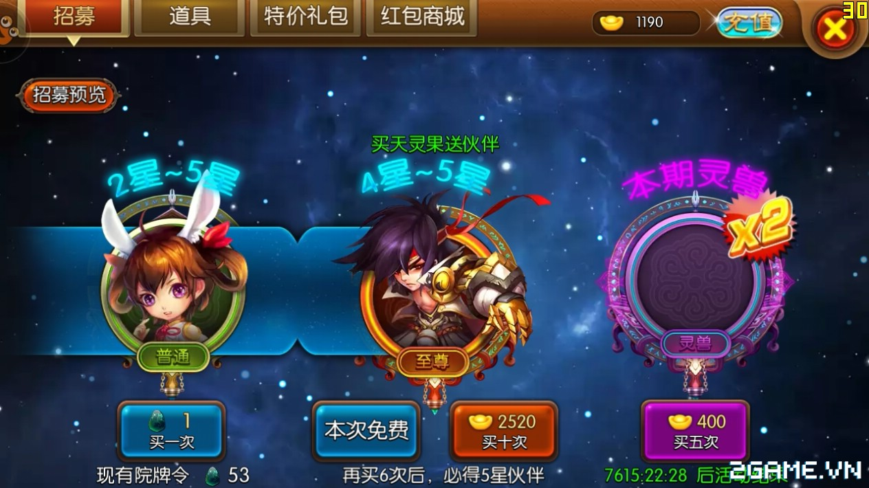 2game_17_5_MongAnhHung3D_10.jpg (1264×710)