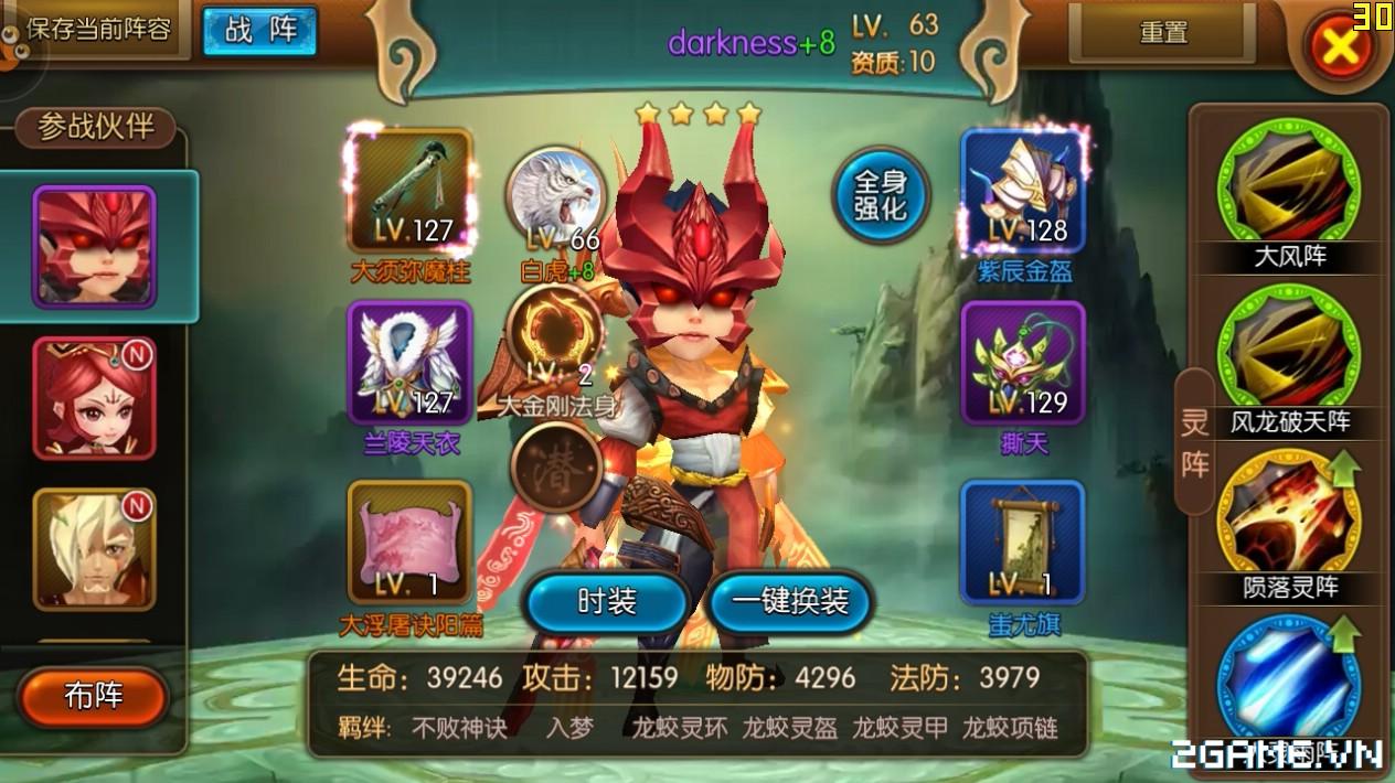 2game_17_5_MongAnhHung3D_15.jpg (1264×710)