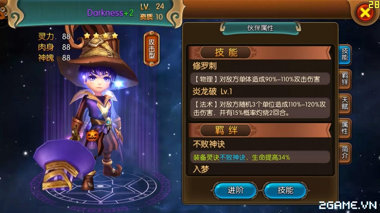 2game_17_5_MongAnhHung3D_8.jpg (1264×710)