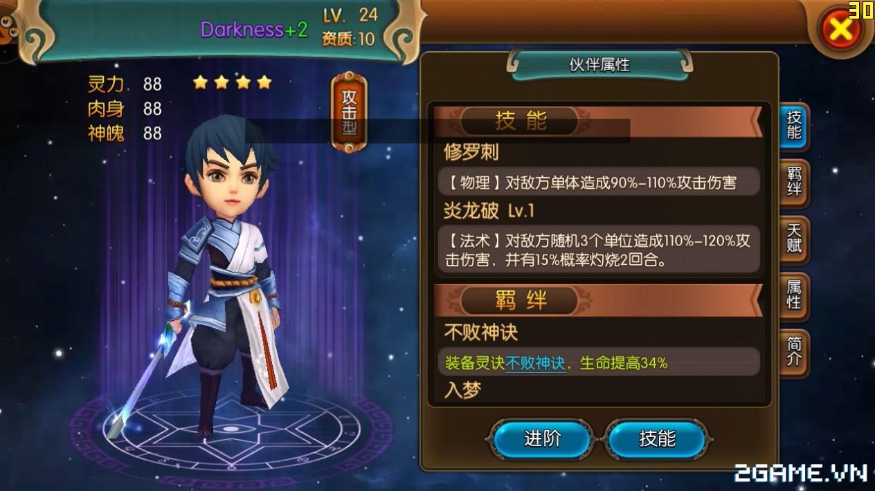 2game_17_5_MongAnhHung3D_9.jpg (1264×710)