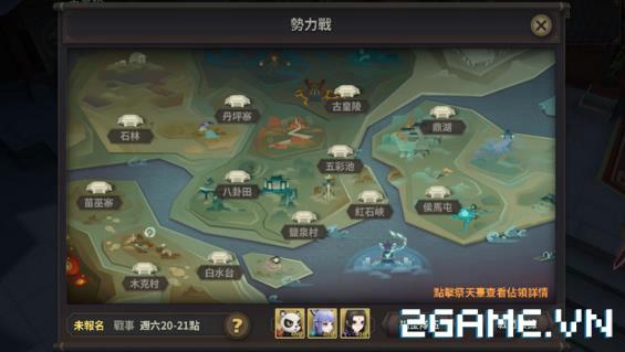 Thiên Hạ Anh Hùng Chí - Game MMORPG thế lực chiến toàn server 1