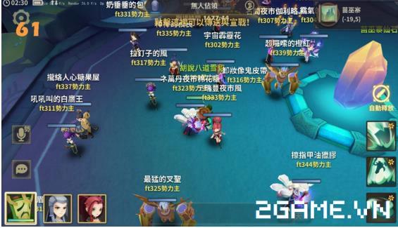 Thiên Hạ Anh Hùng Chí - Game MMORPG thế lực chiến toàn server 2