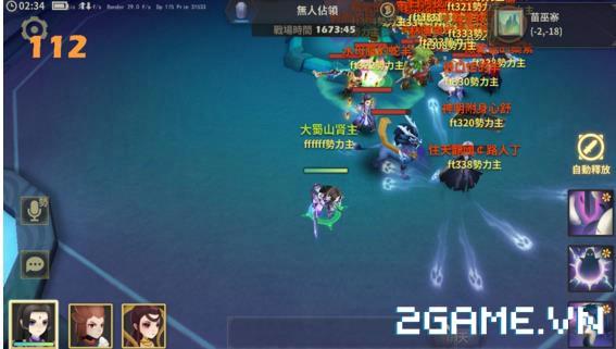 Thiên Hạ Anh Hùng Chí - Game MMORPG thế lực chiến toàn server 3