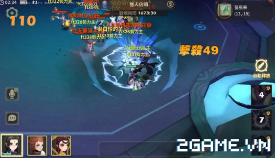 Thiên Hạ Anh Hùng Chí - Game MMORPG thế lực chiến toàn server 4