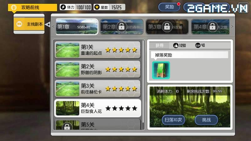 Sword Art Online – Black Swordsman: Tuyệt phẩm JPRG sống dậy trên nền tảng Mobile 19