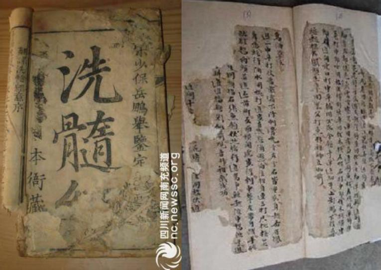 Độc Cô Cửu Kiếm Mobile - Vô Tự Thiên Thư: Võ công thần bí và thất truyền của Thiếu Lâm Tự 1