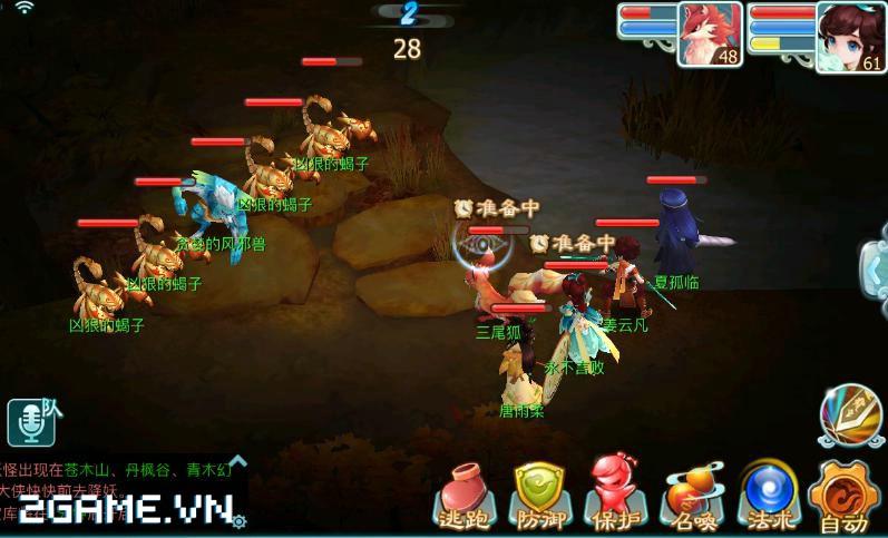 Tiên Kiếm Kỳ Hiệp Truyện 3D - Game mobile phong cách chibi chất lượng cao 6