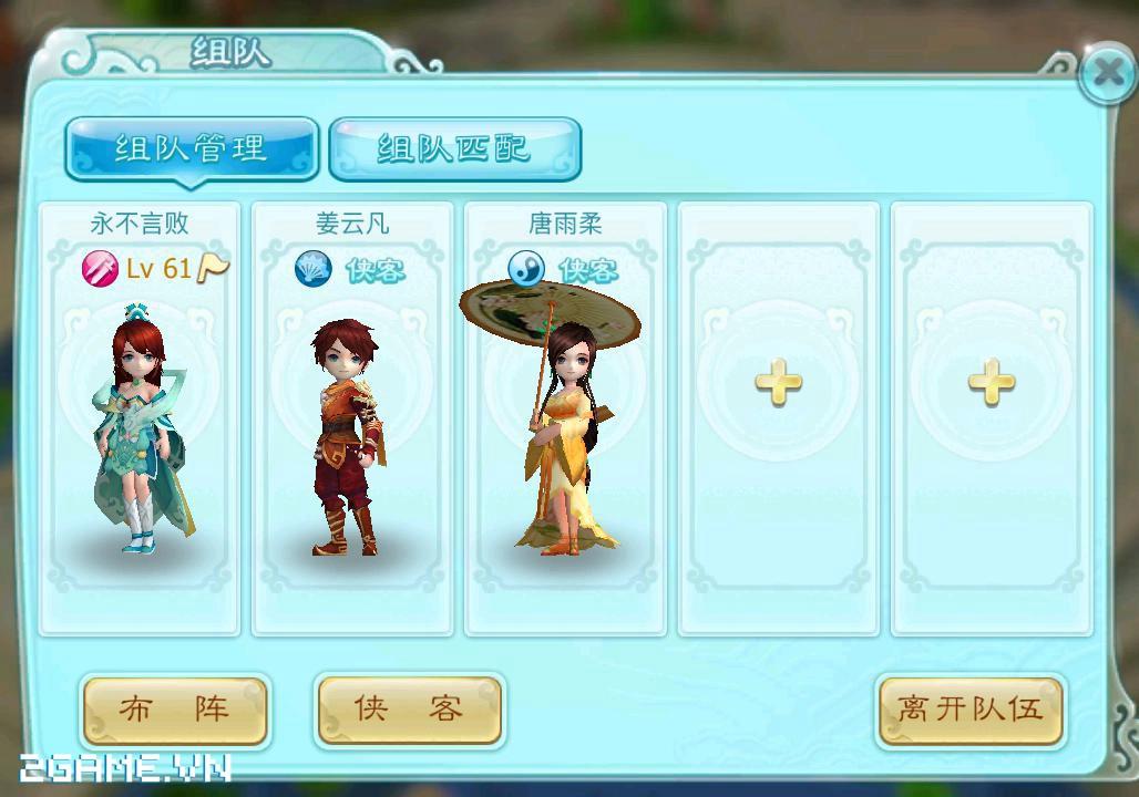 Tiên Kiếm Kỳ Hiệp Truyện 3D - Game mobile phong cách chibi chất lượng cao 5